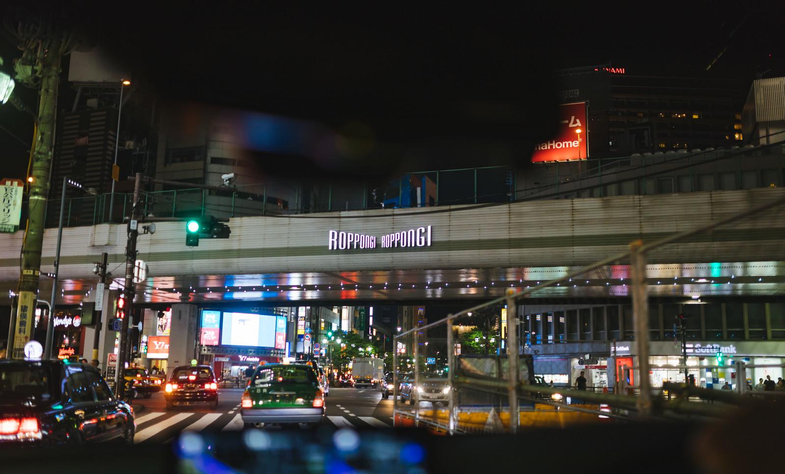 新宿渋谷スカウトマンのバイト求人|スカウト会社AZUL